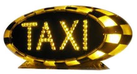 Такси по Мангистауской области.