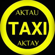 Заказ такси/трансфера из аэропорта, вокзала в отель и обратно.